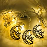Eid Mubarak Party Decorations LED String Light Golden Latern Fairy String Lights for Party Home Garden Outdoor Indoor Wall De