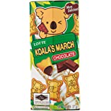 Lotte Koala's March Chocolate Filled Cookies, 37 g