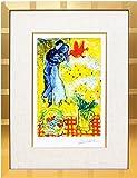 アートショップ フォームス マルク・シャガール「恋人たちとマーガレットの花」作品証明書・展示用フック・限定375部エディション付複製画ジークレ