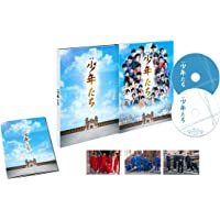 映画 少年たち 特別版Blu-ray [Blu-ray+DVD]