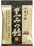 榮太樓 黒みつ飴 108g×6袋