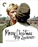 Merry Christmas Mr. Lawrence - The Criterion Collection (戦場の…