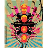 Mishima: A Life in Four Chapters (Criterion Collection) [DVD]