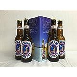 ヒナノビール 330ml 瓶 4本セット