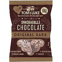 【トム&ルーク】フルーツ&ナッツ チョコレート スナックボール セット(33g X 12袋・オリジナルダーク) グルテン…