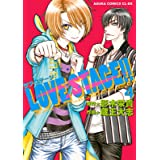 LOVE STAGE!!(4) (あすかコミックスCL-DX)