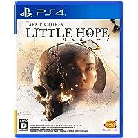 【PS4】THE DARK PICTURES LITTLE HOPE【早期購入特典】・無料DLC「キュレーターズカット…