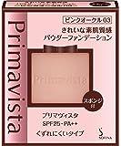 プリマヴィスタ きれいな素肌質感パウダーファンデーション ピンクオークル03 SPF25 PA++ 9g