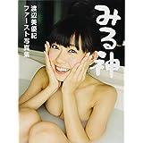 渡辺美優紀ファースト写真集 『みる神』