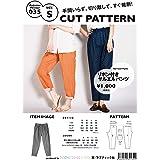ハンドメイドカンパニー CUT PATTERN リボン付きサルエルパンツ Sサイズ (型紙・パターン) SS035-S