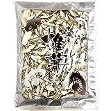 干し椎茸 しいたけ 業務用 超お徳用(1kg) 品質重視 乾燥シイタケ スライス お出汁 究極の減量食 沼に 1kg(1000g)