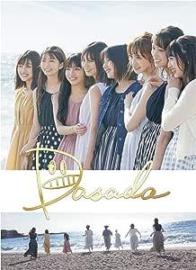 ドラマ「DASADA」[DVD-BOX]
