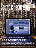Sound & Recording Magazine (サウンド アンド レコーディング マガジン) 2020年 9月号