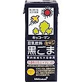 キッコーマン 豆乳飲料 黒ごま 200ml ×18本