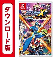 ロックマンX アニバーサリー コレクション 2|オンラインコード版