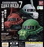 機動戦士ガンダム EXCEED MODEL ZAKU HEAD 7 (ザクヘッド7) [全4種セット(フルコンプ)]