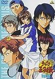 テニスの王子様 Vol.16 [DVD]