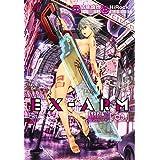 EX-ARM エクスアーム 3 (ヤングジャンプコミックス)