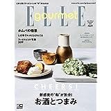 ELLE gourmet (エル・グルメ) 2019年 1月号