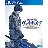 Valkyria Azure Revolution for PlayStation 4