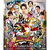 スーパー戦隊シリーズ 騎士竜戦隊リュウソウジャー Blu-ray COLLECTION 3<完>