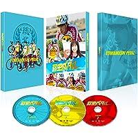 弱虫ペダル 豪華版【初回限定生産】 Blu-ray