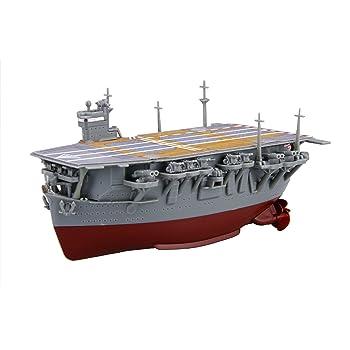 フジミ模型 ちび丸艦隊リリーズ No.29 ちび丸艦隊 蒼龍 色分け済みプラモデル