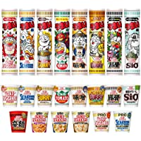 【Amazon.co.jp限定】 日清食品 カップヌードル&うまい棒 アソート カップ麺の定番×スナック菓子の定番 夢の…