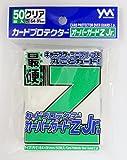 カードプロテクター オーバーガードZ Jr.