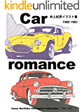 Car romance: 井上紀彦イラスト集 1980-1983 SlowPicture