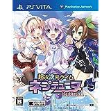 超次次元ゲイム ネプテューヌRe;Birth1 (通常版) - PS Vita