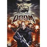 DOOM/ドゥーム [DVD]