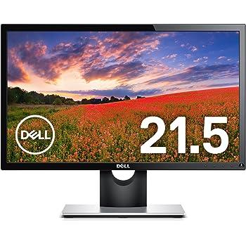 【Amazon.co.jp限定】Dell ディスプレイ モニター SE2216H 21.5インチ/フルHD/VA非光沢/12ms/VGA,HDMI/3年間保証