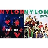 NYLON JAPAN(ナイロン ジャパン) 2020年 2 月号 [雑誌]  (表紙:BABYMETAL / guys表紙:Stray Kids)