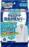 ミセスロイド防虫衣類カバー スーツ・ジャケット用4枚入 1年防虫