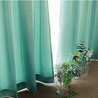 [窓美人] 洗えるカーテンセット [エール] 半間サイズ 遮光性カーテン 1枚 + UV カット ミラーレース 1枚…