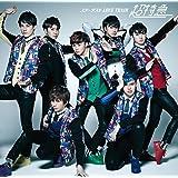 スターダスト LOVE TRAIN/バッタマン(CD+Blu-ray)