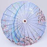 和傘 踊り傘 コスプレ 傘 古典傘 コスチューム小物 中国風 伝統工芸 撮影道具 長57cm 直径84cm