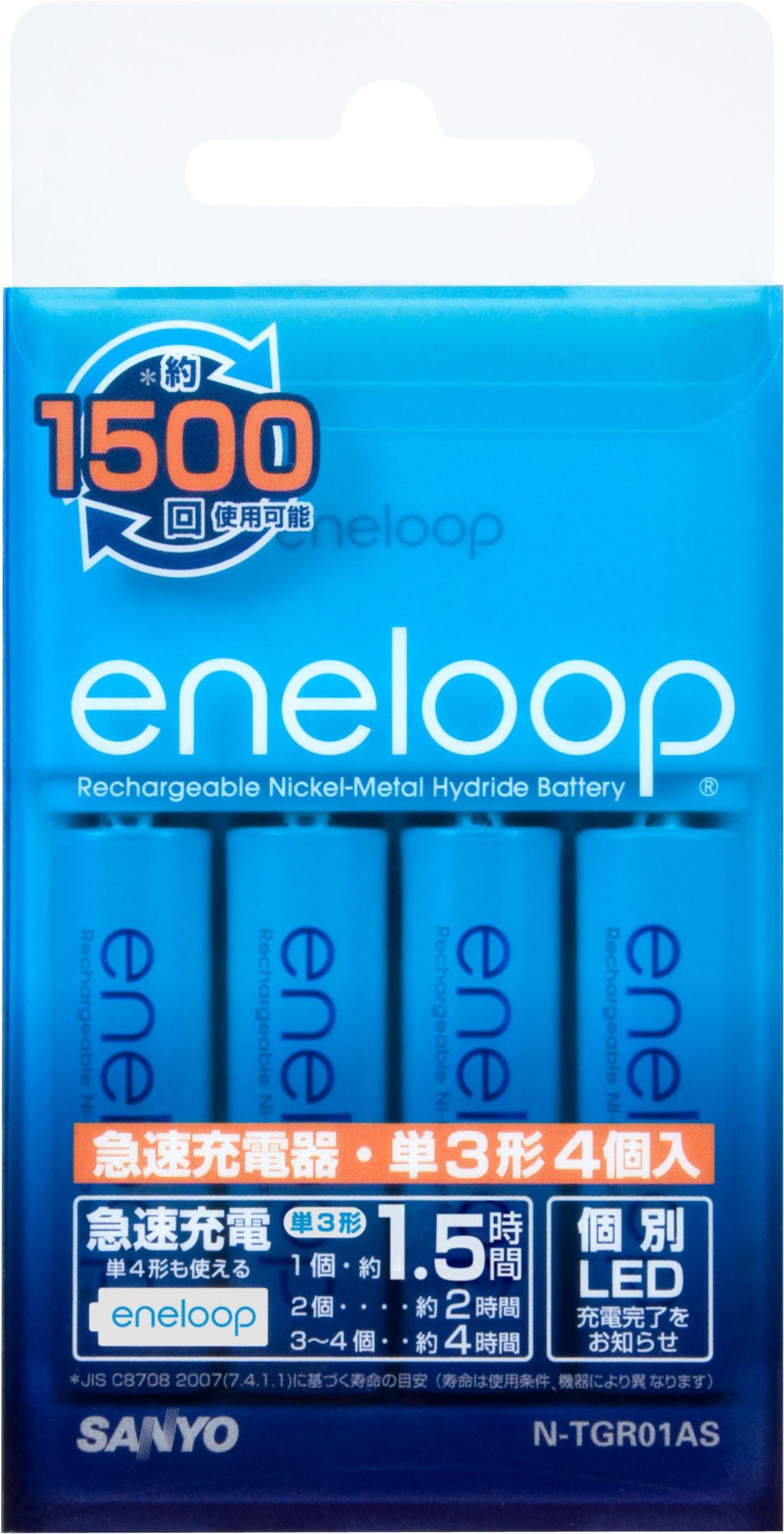 SANYO NEW eneloop 急速充電器セット 単3形4個セット N-TGR01AS