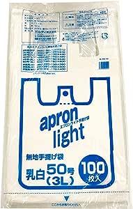 オルディ レジ袋 乳白 3L 縦60×横34×マチ16cm 厚さ0.019mm 取っ手付きポリ袋 エプロンライト EL-W50-100 100枚入