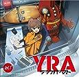 YRAラジオヤマト Vol.1