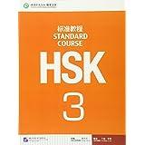 HSK Standard Course 3 - Textbook