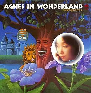 AGNES IN WONDERLAND/不思議の国のアグネス