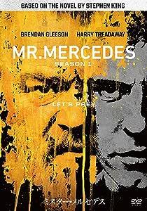ミスター・メルセデス シーズン1 DVD コンプリートBOX (初回生産限定)
