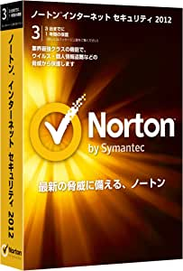 【旧商品】Norton Internet Security 2012