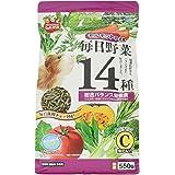 マルカン 毎日野菜14種 モルモット用 550g ML-61