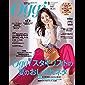 Oggi (オッジ) 2021年 8月号 [雑誌]