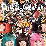 Cultural Mixture