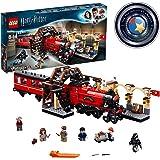 レゴ (LEGO) ハリー・ポッター ホグワーツ特急 75955
