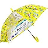 電でん傘 イエロー 45cm